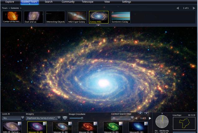 Онлайн трансляция с телескопа