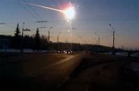Мнение космонавта Гречко по поводу происхождения челябинского метеорита: «каменюка громадная» не вела бы себя так!