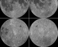 Темная сторона Луны представлена в свете