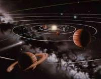Загадка Солнечной системы разгадана.