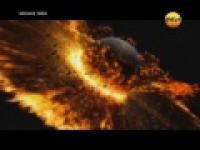 Взрыв Галактик