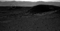 Необычные светящиеся пятна на Марсе