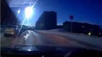 Крупный метеорит пролетел над Челябинском (ВИДЕО)