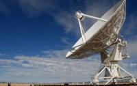 Загадочный сигнал из космоса получили в НАСА