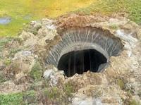 На Ямале ученые изучили гигантскую воронку