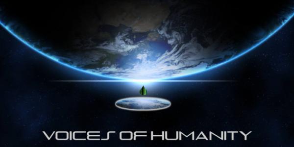 Голос Человечества