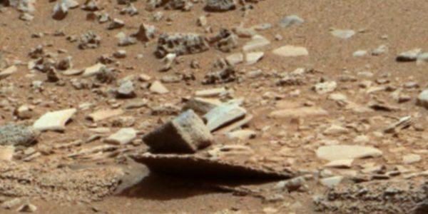 Объект на Марсе