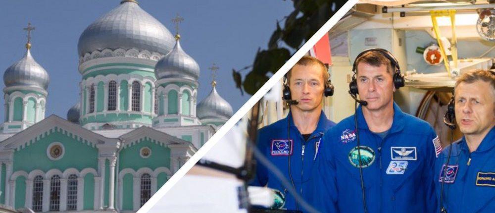Видео: Россияне привезли на МКС мощи св. Серафима Саровского