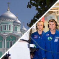 hram-kosmonavty