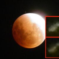 Объекты возле Луны