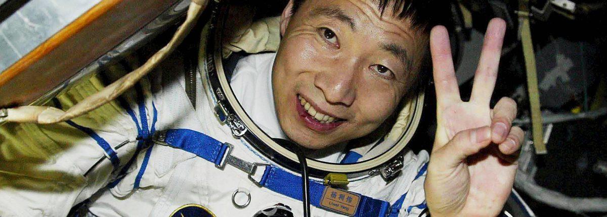 Китайский астронавт: кто-то стучал по МКС молотком