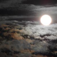 Что такое Луна?