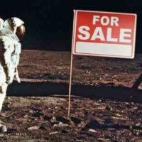 Луна на продажу