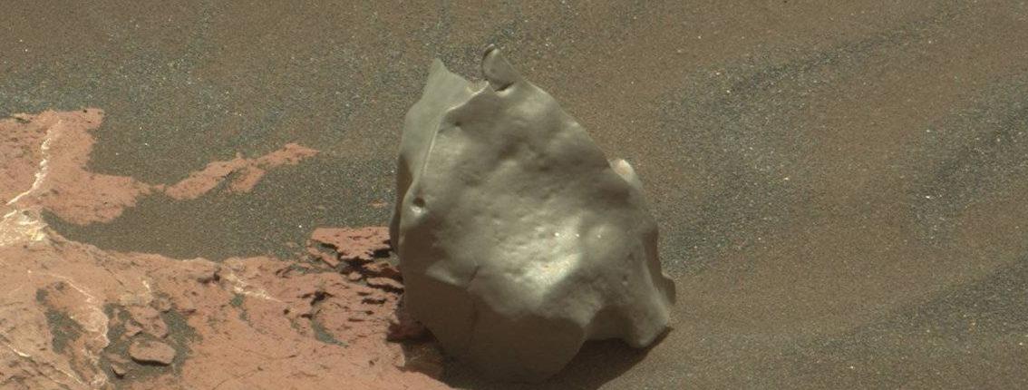 Curiosity обнаружил еще один железный объект на Марсе