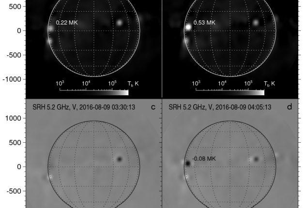 Прорыв в области наблюдений за Солнцем — российский радиогелиограф в Сибири
