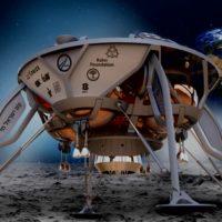 Израиль запустит посадочный модуль на Луну