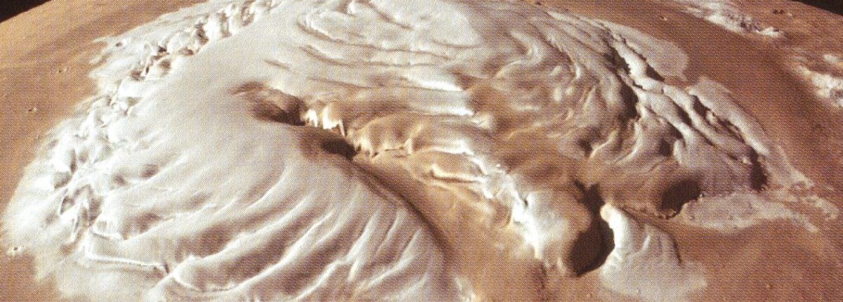 Астрономы нашли озеро на Марсе