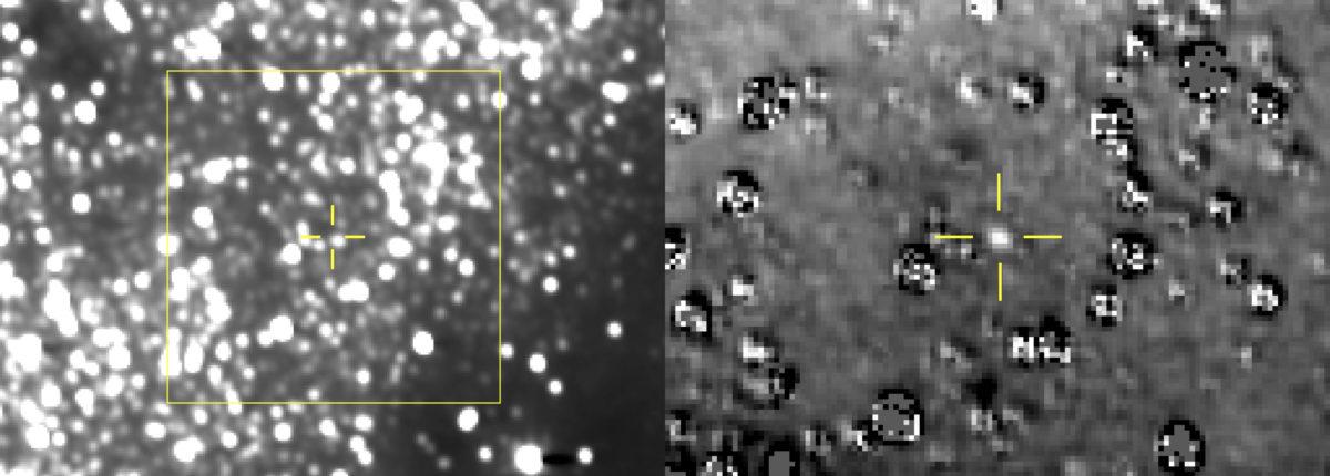 Космический корабль «Новые Горизонты» впервые обнаружил объект из Пояса Койпера