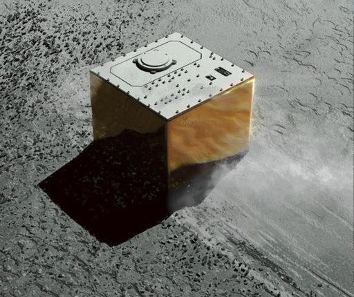 Европейский исследовательский аппарат успешно приземлился на поверхность астероида Рюгу