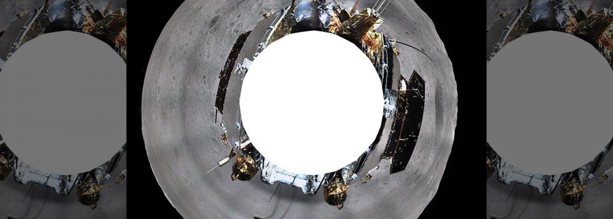 Китайский зонд Chang'e 4 передал первые панорамные снимки Луны