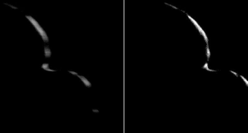 Зонд «Новые Горизонты» сделал прощальную фотографию объекта Ультима Туле