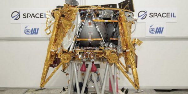 Компьютер израильского лунного посадочного модуля дал сбой