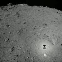 Япония обстреливает модель астероида