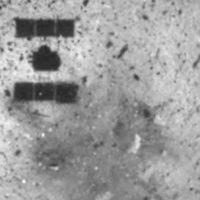 Удивительный снимок с японского космического корабля после взлета с астероида