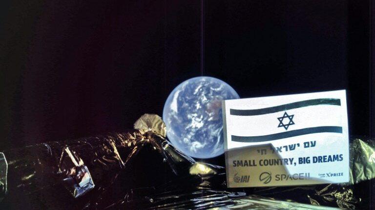Летящий к Луне израильский корабль сделал селфи