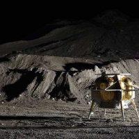 Американский ровер отправится на Луну в 2023 году