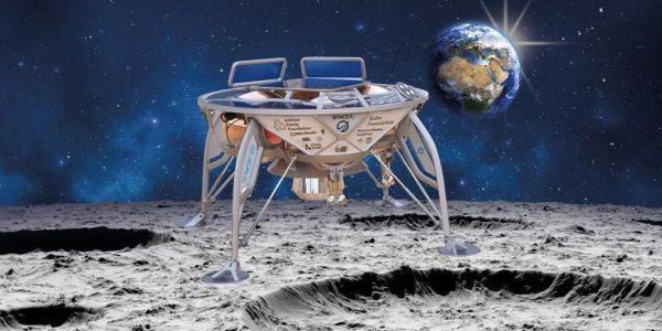 Beresheet находится всего в «шаге» от Луны