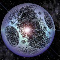 Инопланетную жизнь пора искать в системах с двумя звёздами