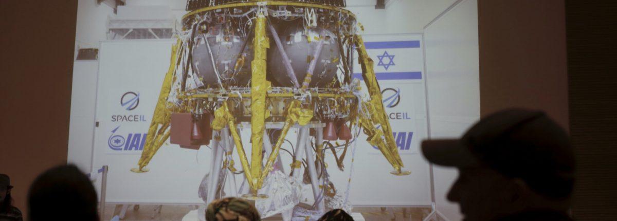 Получены первые данные расследования неудачной посадки израильского корабля на Луну