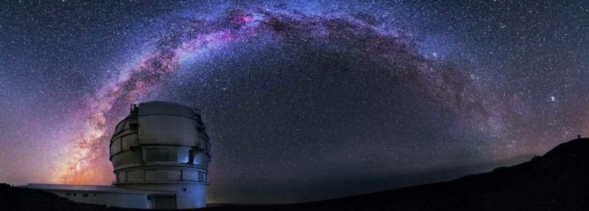 Камера HiPERCAM — наблюдение за звездами вышло на новый уровень