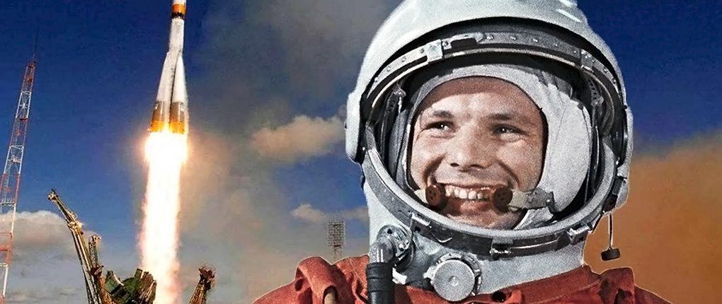 58 лет со дня полета Гагарина — С Днём космонавтики!