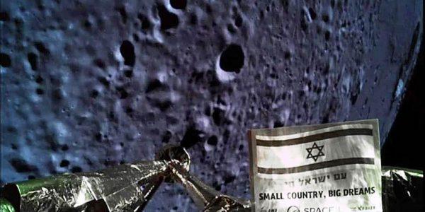 Израильский космический корабль потерпел крушение при попытке приземлиться на Луну