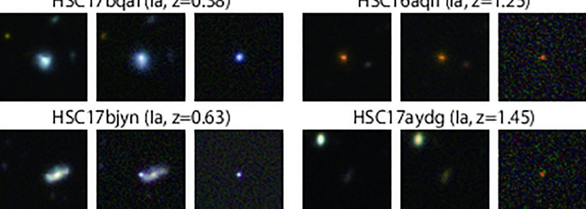 Телескоп «Субару» запечатлел 1800 ранее неизвестных сверхновых