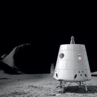 Россияне высадятся на Луне в 2030 году