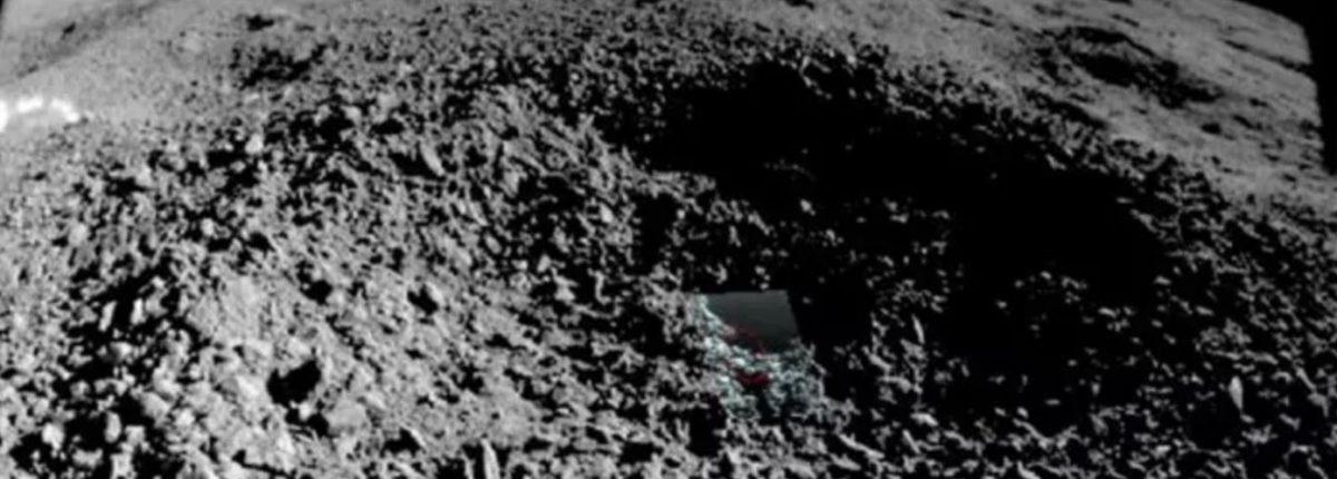 Получены новые снимки загадочного вещества, обнаруженного на темной стороне Луны