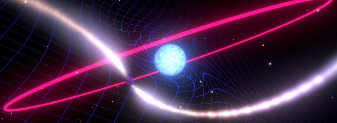 Астрономы обнаружили звезду, которая буквально тащит за собой пространство-время