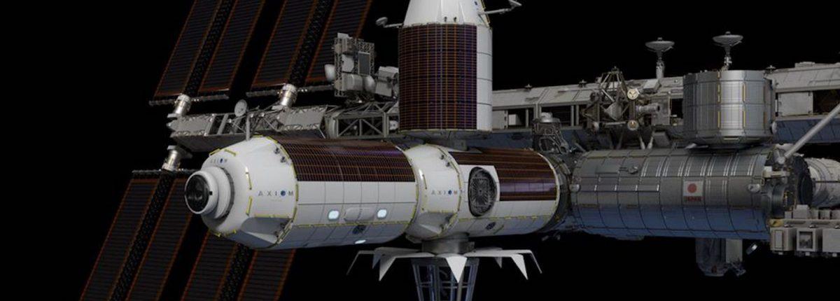 Планы по устройству космического отеля на МКС нашли поддержку у НАСА