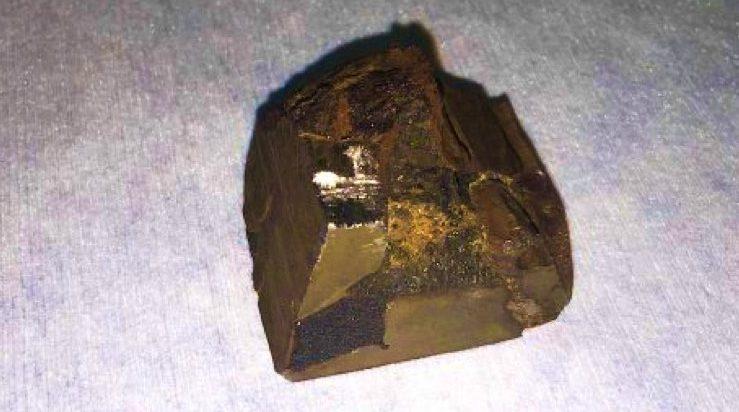 Впервые сверхпроводимость была обнаружена в метеоритах