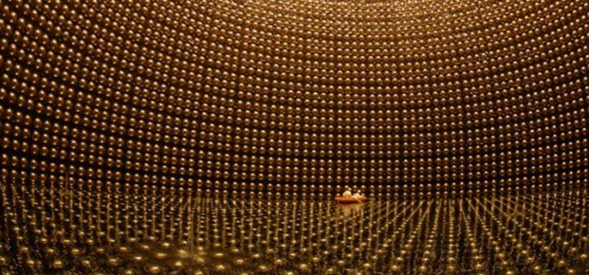 Физики поймали частицы — призраки, нарушающие симметрию материи — антиматерии