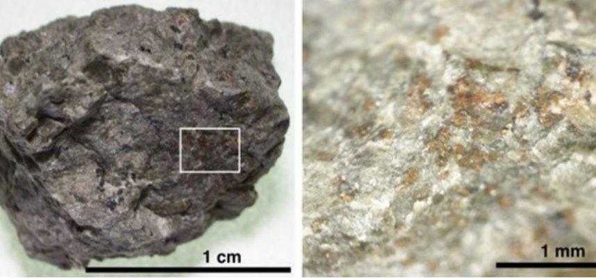 Ученые впервые обнаружили азот в марсианском метеорите