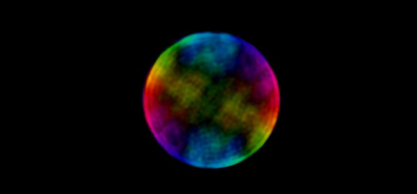 Вы никогда раньше не видели такую Луну, но это реальное изображение