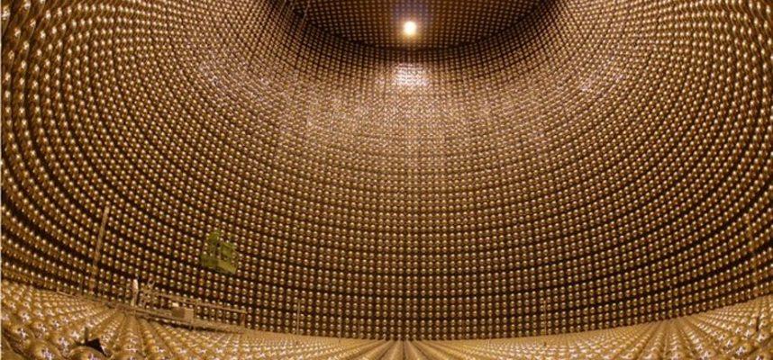 Что такое нейтрино?