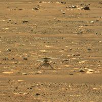 Первый полет вертолета Ingenuity на Марсе. Онлайн трансляция